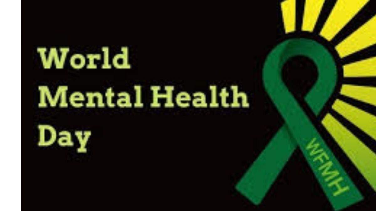 विश्व मानसिक स्वास्थ्य दिवस : जानिए, आखिर कैसे शुरूआत हुई इस दिन की !