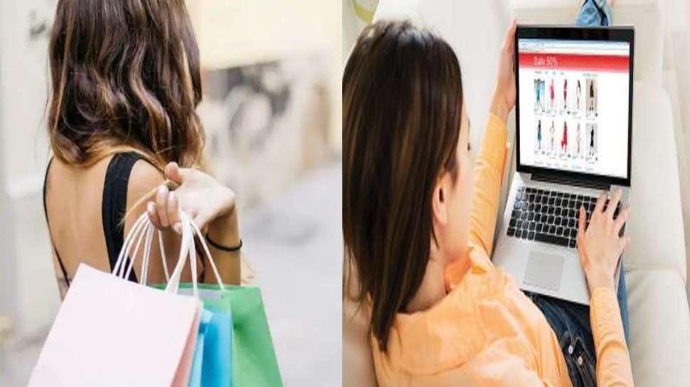 . शॉपिंग के बिना नहीं रह सकते? जानिए यह एक लत कैसे हो सकती है, इसके लक्षण और रोकथाम