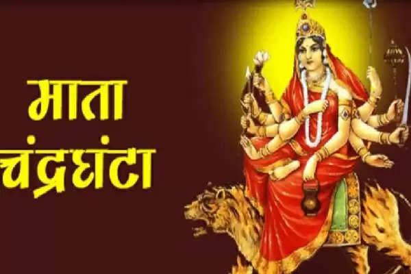 मां चंद्रघंटा और देवी कुष्मांडा के प्रसिद्ध मंदिर, यहां दर्शन करने वाले भक्तों के दूर होते हैं कष्ट
