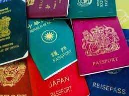 दुनिया के सबसे शक्तिशाली पासपोर्ट | क्या आप जानते हैं कि 2021 में किस देश का सबसे मजबूत पासपोर्ट हैदुनिया के सबसे शक्तिशाली पासपोर्ट | क्या आप जानते हैं कि 2021 में किस देश का सबसे मजबूत पासपोर्ट है