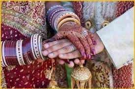 एक सफल विवाह का रहस्य जानना चाहते हैं? इस लेख में पता करें