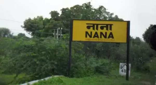 आप भी सर पकड़ लेंगे भारत में मौजूद इन रेलवे स्टेशनों के नाम सुनकर
