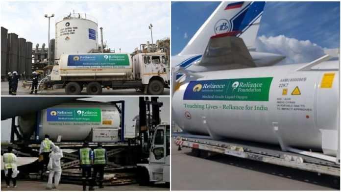 Reliance का मिशन ऑक्सीजन: 1000 एमटी ऑक्सीजन मरीजों तक पहुंचाने के लिए 24 टैंकर्स किए एयरलिफ्ट